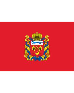 Fahne: Flagge: OblastOrenburg