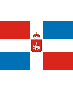 Fahne: Flagge: Permkrai