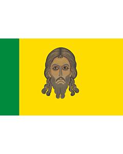 Fahne: Flagge: OblastPensa