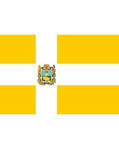 Fahne: Flagge: StavropolKrai