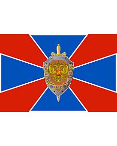 Fahne: Flagge: FSB | Federal Security Service of the Russian Federation | Del Servicio Federal de Seguridad | Флаг ФСБ