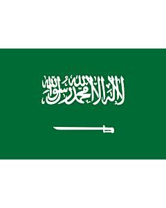 Fahne: Flagge: Saudi-Arabien