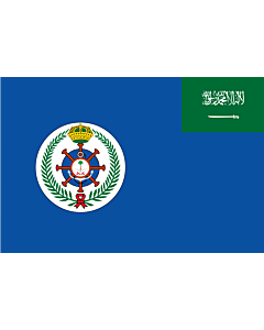 Fahne: Flagge: Naval Bases Flag of the Royal Saudi Navy | Naval Based flag of the Royal Saudi Navy