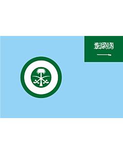 Fahne: Flagge: Royal Saudi Air Force | Ensign of the Royal Saudi Air Force
