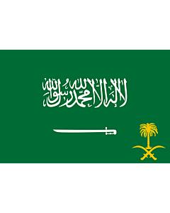 Fahne: Flagge: Royal Standard of Saudi Arabia