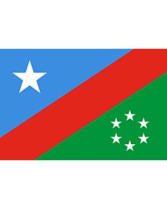 Fahne: Flagge: Southwestern Somalia | Somalia sud-occidentale | علم جنوب غرب الصومال | Koonfur-Galbeed Soomaaliya