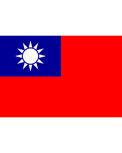 Fahne: Flagge: Taiwan (Republik China)