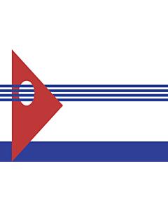 Fahne: Flagge: Artigas(Departamento)