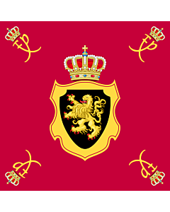 Fahne: Flagge: Royal Standard of King Philippe of Belgium